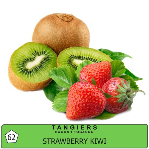Тютюн Tangiers Birquq Strawberry Kiwi (Полуниця Ківі) - 250 грам