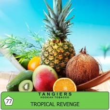 Табак Tangiers Birquq Tropical Revenge (Тропические Фрукты) - 250 грамм