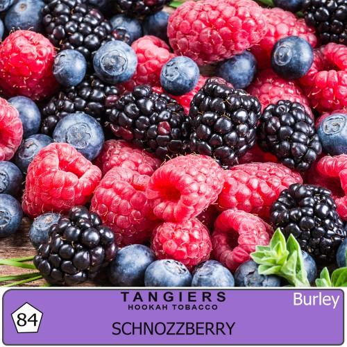 Табак Tangiers Burley Schnozzberry (Шнозберри) - 250 грамм