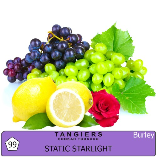 Табак Tangiers Burley Static Starlight (Вечное Сияние Звезд) - 250 грамм