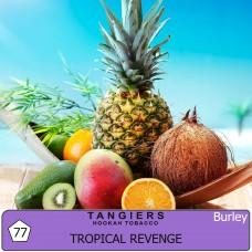 Тютюн Tangiers Burley Tropical Revenge (Тропічні Фрукти) - 250 грам