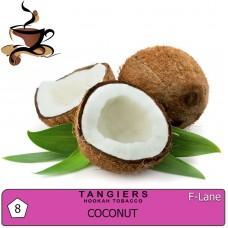 Табак Tangiers F-Line Coconut (Кокос) - 250 грамм