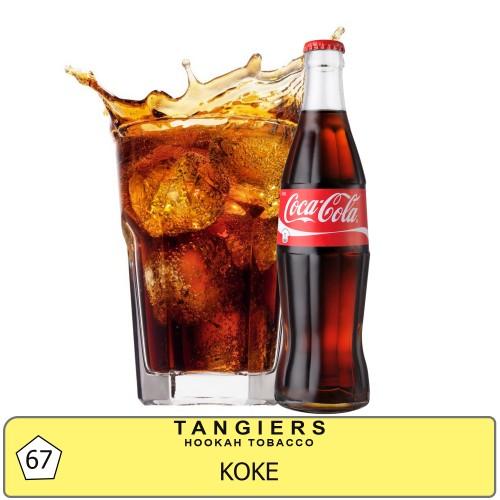 Табак Tangiers Noir Koke (Кола) - 250 грамм