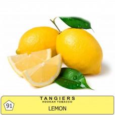Табак Tangiers Noir Lemon (Лимон) - 250 грамм
