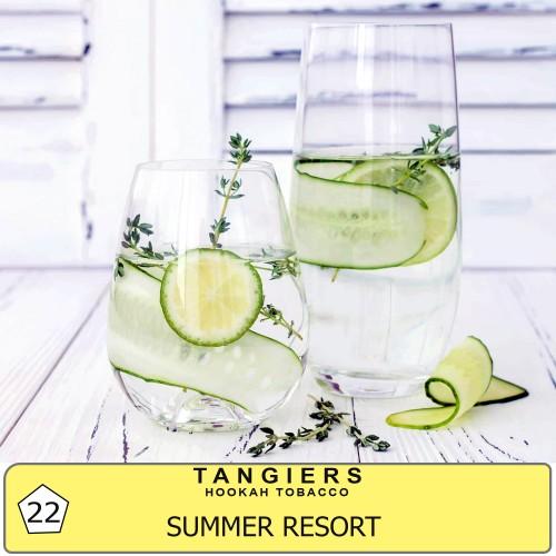 Табак Tangiers Noir Summer Resort (Летний Курорт) - 250 грамм