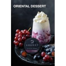 Табак Drugoy Oriental Dessert (Восточная Пустыня) - 25 грамм