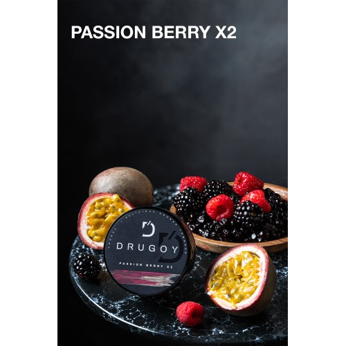 Табак Drugoy Passion Berry Х2 (Ягоды Страсти) - 25 грамм