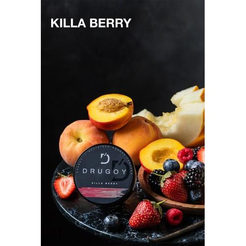 Табак Drugoy Killa Berry (Ягоды Персик Дыня) - 100 грамм