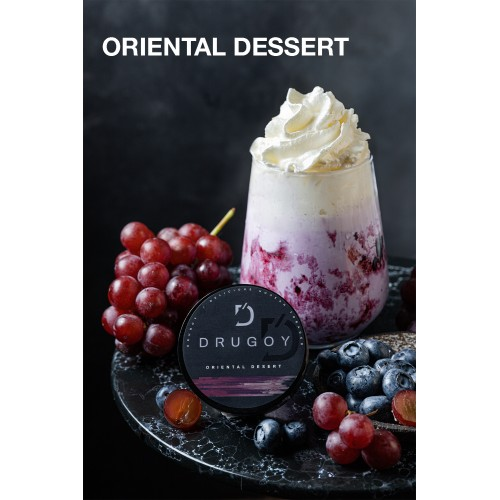 Табак Drugoy Oriental Dessert (Восточная Пустыня) - 100 грамм