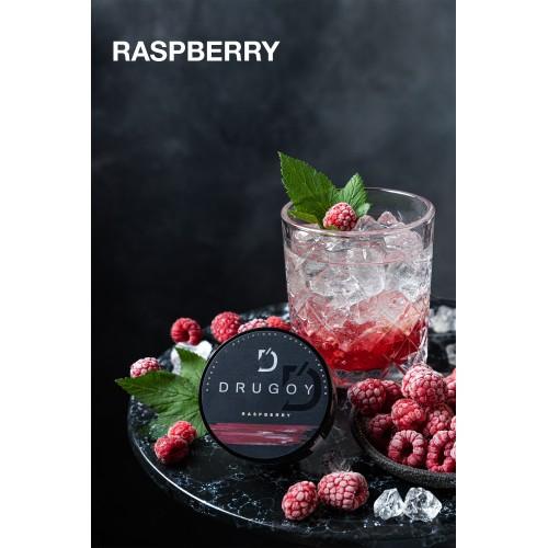 Табак Drugoy Raspberry (Малина) - 100 грамм